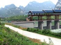 金城江龙江水环境治理及水电站工程项目